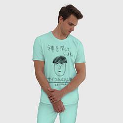 Пижама хлопковая мужская МОБ ПСИХО 100 цвета мятный — фото 2