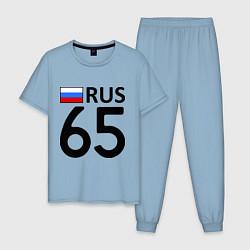 Пижама хлопковая мужская RUS 65 цвета мягкое небо — фото 1