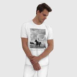 Пижама хлопковая мужская Только ты пари цвета белый — фото 2
