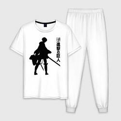 Пижама хлопковая мужская Атака на титанов цвета белый — фото 1
