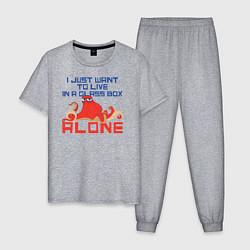 Пижама хлопковая мужская Alone цвета меланж — фото 1