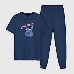 Пижама хлопковая мужская Люблю цвета тёмно-синий — фото 1