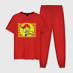 Пижама хлопковая мужская Max Barskih цвета красный — фото 1