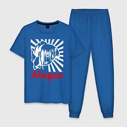 Пижама хлопковая мужская Ahegao цвета синий — фото 1