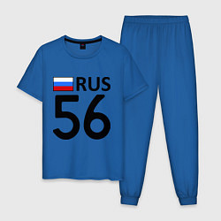 Пижама хлопковая мужская RUS 56 цвета синий — фото 1