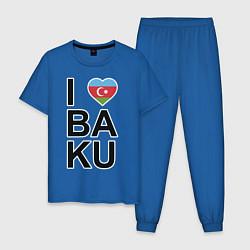 Пижама хлопковая мужская Baku цвета синий — фото 1