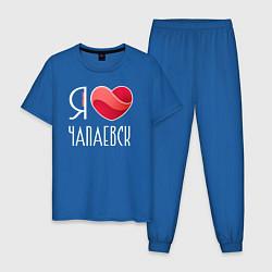 Пижама хлопковая мужская Я люблю Чапаевск цвета синий — фото 1