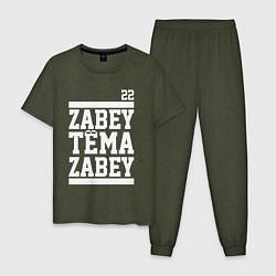 Пижама хлопковая мужская Забей, Тёма! цвета меланж-хаки — фото 1