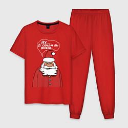 Пижама хлопковая мужская Ну… в общем вы поняли… цвета красный — фото 1