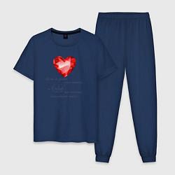 Пижама хлопковая мужская Сердце Любовь цвета тёмно-синий — фото 1