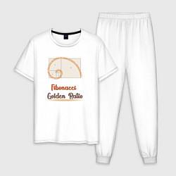 Пижама хлопковая мужская Fibonacci Золотое сечение цвета белый — фото 1