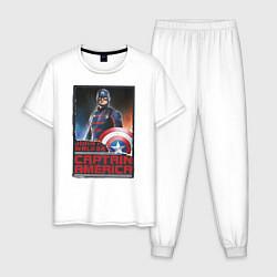 Пижама хлопковая мужская Капитан Америка цвета белый — фото 1