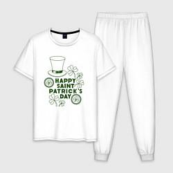 Пижама хлопковая мужская День Патрика цвета белый — фото 1