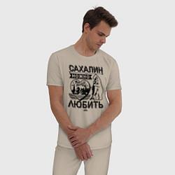Пижама хлопковая мужская Сахалин можно только любить цвета миндальный — фото 2