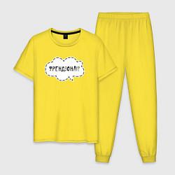 Пижама хлопковая мужская Френдзона цвета желтый — фото 1