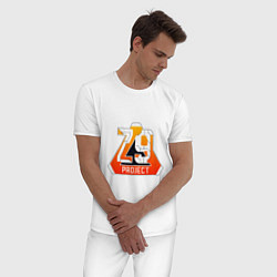 Пижама хлопковая мужская PROJECT Z 9 STANDOFF 2 цвета белый — фото 2