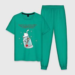 Пижама хлопковая мужская КОТИК В БАНКЕ ЦИТАТА Z цвета зеленый — фото 1