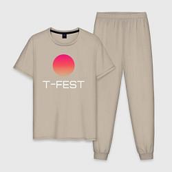 Пижама хлопковая мужская T-Fest цвета миндальный — фото 1