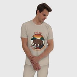 Пижама хлопковая мужская Не очень люблю людей 2 цвета миндальный — фото 2