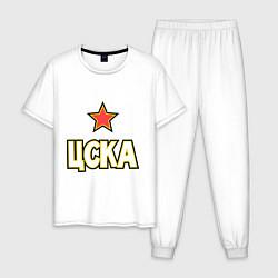 Пижама хлопковая мужская ЦСКА цвета белый — фото 1