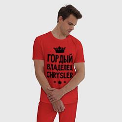 Пижама хлопковая мужская Гордый владелец Chrysler цвета красный — фото 2