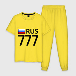 Пижама хлопковая мужская RUS 777 цвета желтый — фото 1
