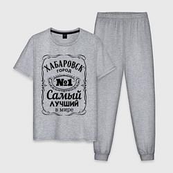 Пижама хлопковая мужская Хабаровск лучший город цвета меланж — фото 1
