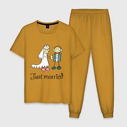 Пижама хлопковая мужская Just married цвета горчичный — фото 1