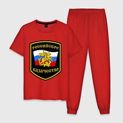 Пижама хлопковая мужская Российское казачество цвета красный — фото 1