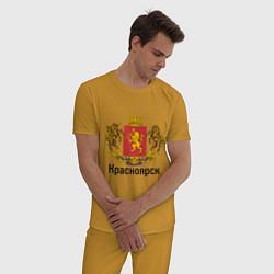 Пижама хлопковая мужская Красноярск цвета горчичный — фото 2