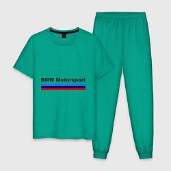 Пижама хлопковая мужская BMW Motorsport цвета зеленый — фото 1