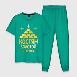 Пижама хлопковая мужская Костян - золотой человек (gold) цвета зеленый — фото 1