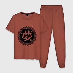 Пижама хлопковая мужская Kanji иероглиф мечта цвета кирпичный — фото 1