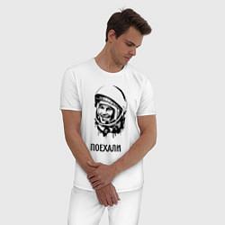 Пижама хлопковая мужская Гагарин: поехали цвета белый — фото 2