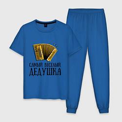 Пижама хлопковая мужская Самый веселый дедушка цвета синий — фото 1