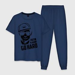 Пижама хлопковая мужская Go hard vladimir putin цвета тёмно-синий — фото 1