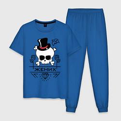 Пижама хлопковая мужская Череп жениха цвета синий — фото 1
