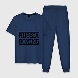 Пижама хлопковая мужская Russia boxing цвета тёмно-синий — фото 1