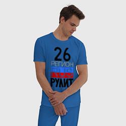 Пижама хлопковая мужская 26 регион рулит цвета синий — фото 2