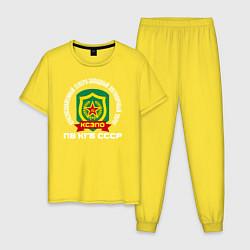 Пижама хлопковая мужская КСЗПО СССР цвета желтый — фото 1