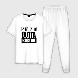 Пижама хлопковая мужская Straight Outta Rostov цвета белый — фото 1