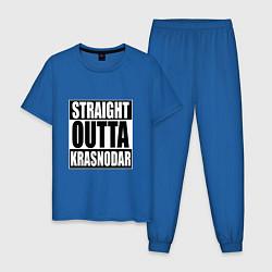 Пижама хлопковая мужская Straight Outta Krasnodar цвета синий — фото 1