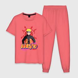 Пижама хлопковая мужская Naruto Uzumaki цвета коралловый — фото 1