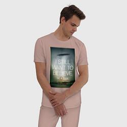 Пижама хлопковая мужская X-Files: Aliens цвета пыльно-розовый — фото 2