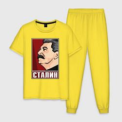 Пижама хлопковая мужская Сталин цвета желтый — фото 1
