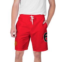 Шорты на шнурке мужские FC MU: Pogba Home 17/18 цвета 3D — фото 1