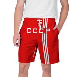 Шорты на шнурке мужские Cборная СССР цвета 3D — фото 1