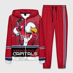 Костюм мужской Washington Capitals цвета 3D-белый — фото 1