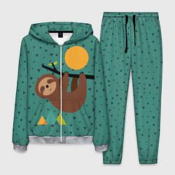 Костюм мужской Довольный ленивец цвета 3D-меланж — фото 1