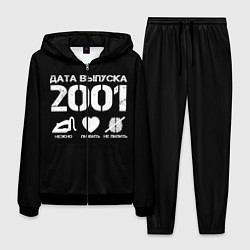 Костюм мужской Дата выпуска 2001 цвета 3D-черный — фото 1